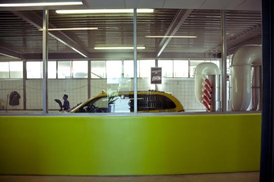 car wash viewing
